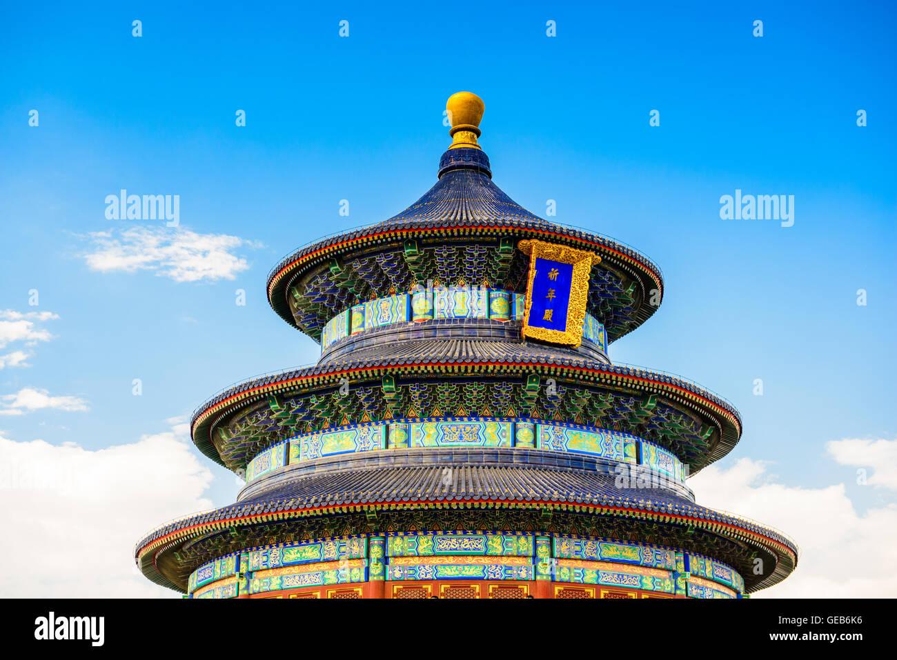 Temple du Ciel à Beijing, Chine. Photo Stock