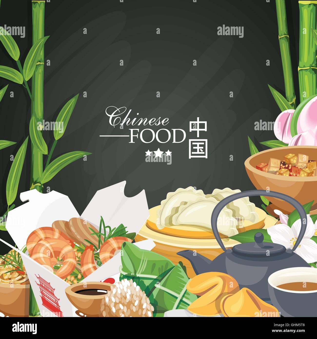 Vector Set Avec La Cuisine Chinoise. Rue Chinois, Restaurant Ou Cuisine  Maison Illustrations Pour Menu Asiatique Ethnique