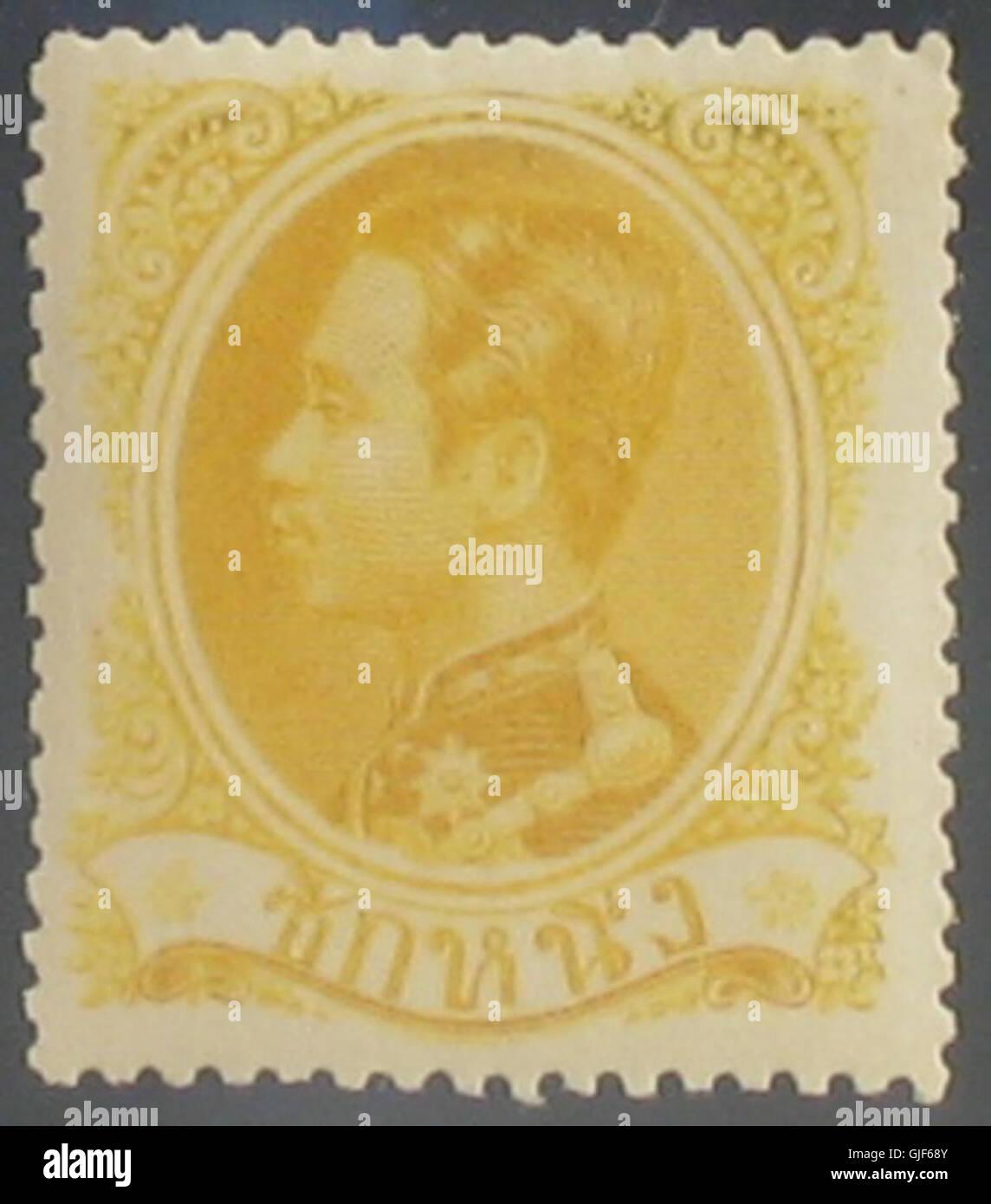 1er timbre thaïlandais sik Photo Stock