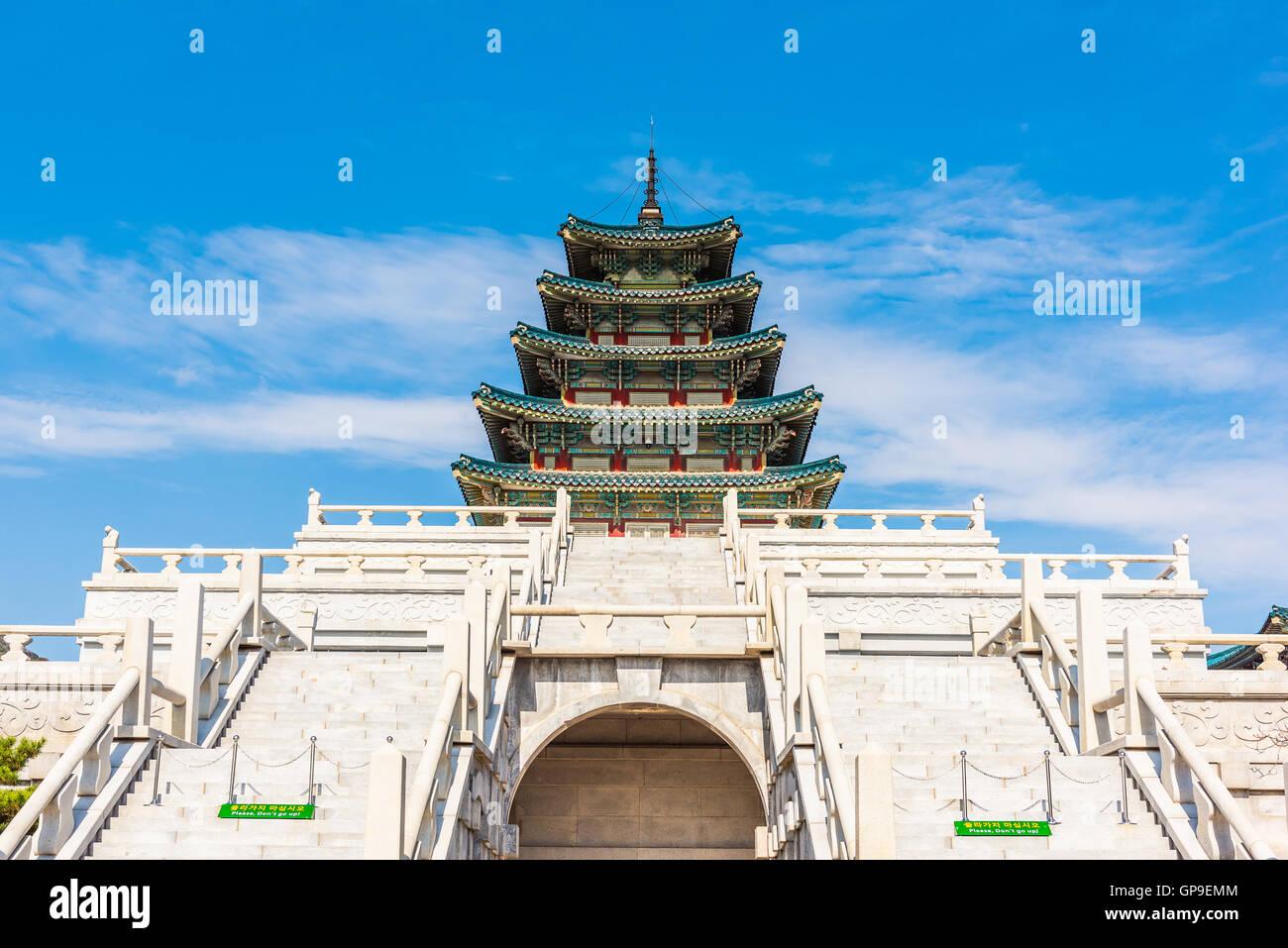 Gyeongbokgung Palace à Séoul, Corée. Photo Stock