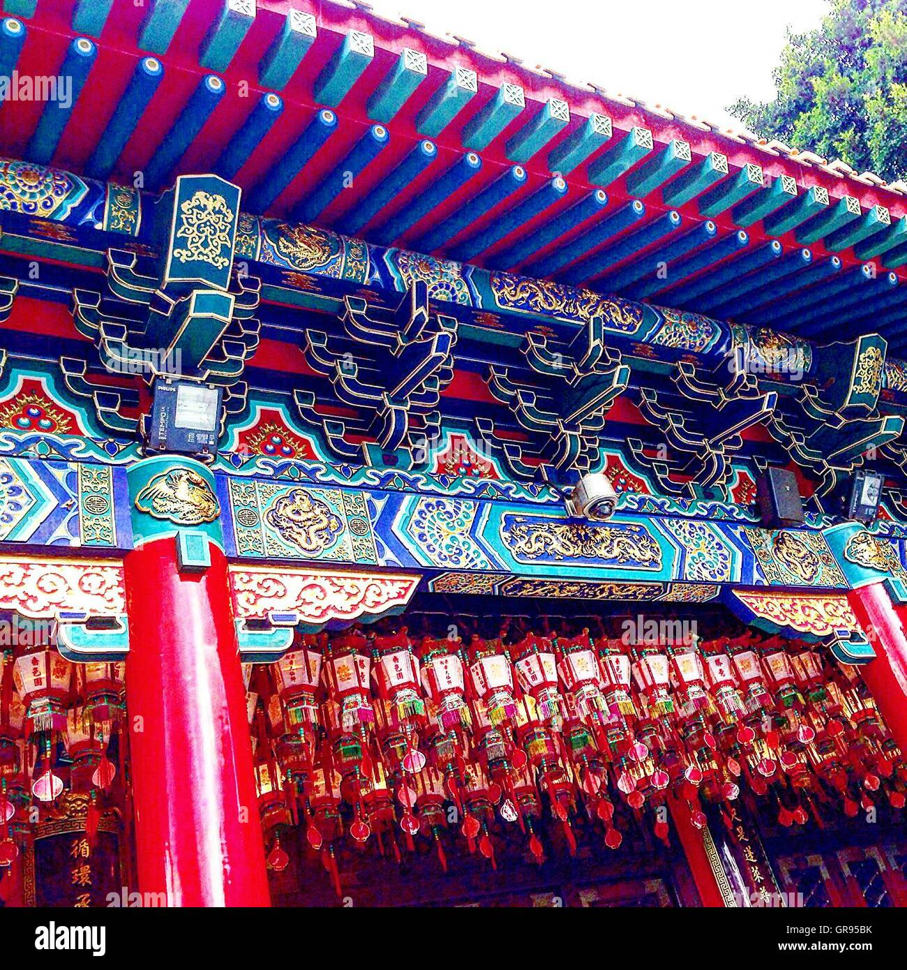 Low Angle View de Sik Sik Yuen Wong Tai Sin Temple Photo Stock