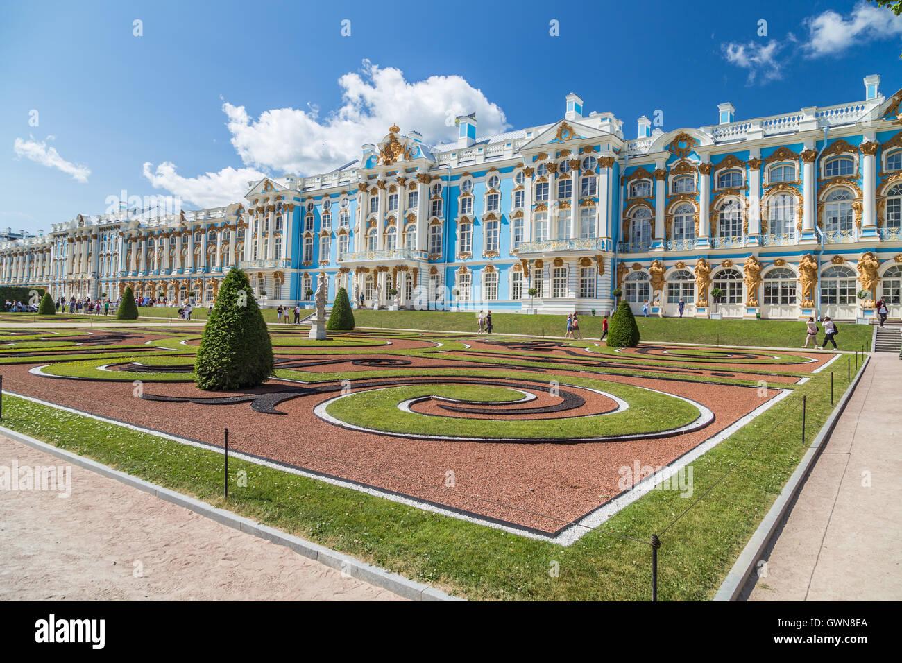 La Russie, Saint-Pétersbourg, Catherine Park Photo Stock