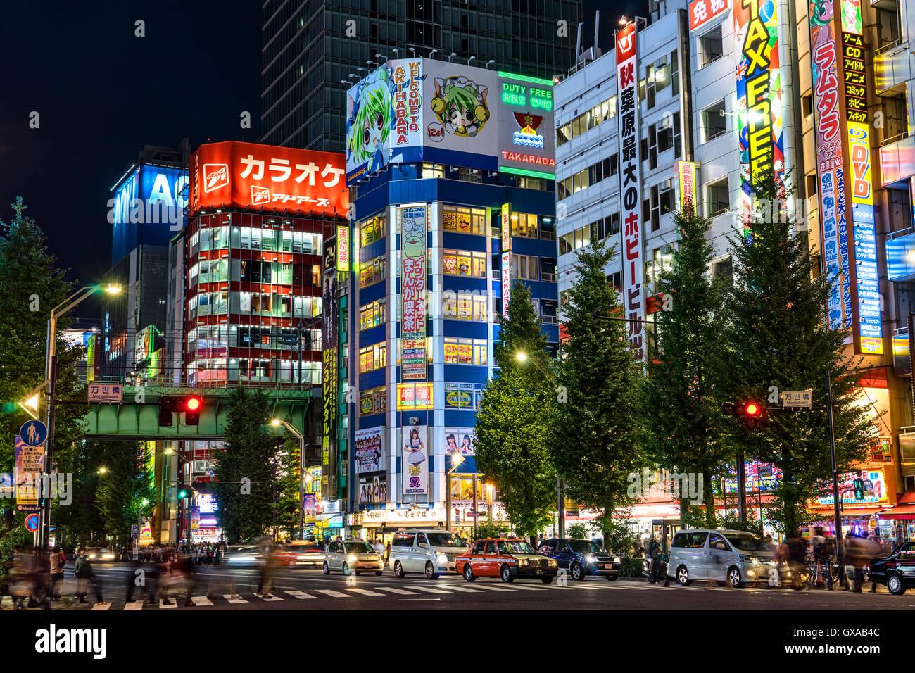 L'île de Honshu, Japon, Tokyo, Kanto, quartier Akihabara de nuit. Photo Stock
