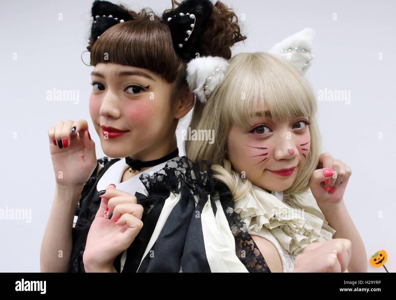 Tokyo japon sep affichage des modèles cat maquillage