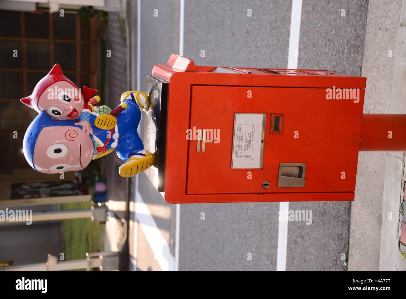 Ninja Hattori Kun Spot Charger Le Japon Banque Dimages Photo Stock