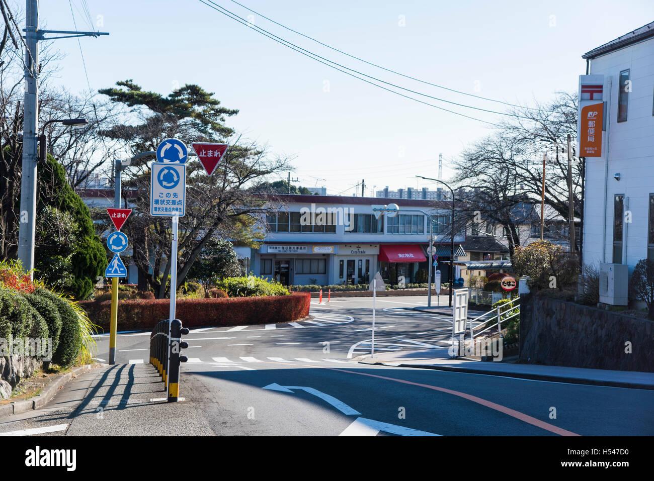 rond point tama city tokyo japon banque d 39 images photo stock 123639516 alamy. Black Bedroom Furniture Sets. Home Design Ideas