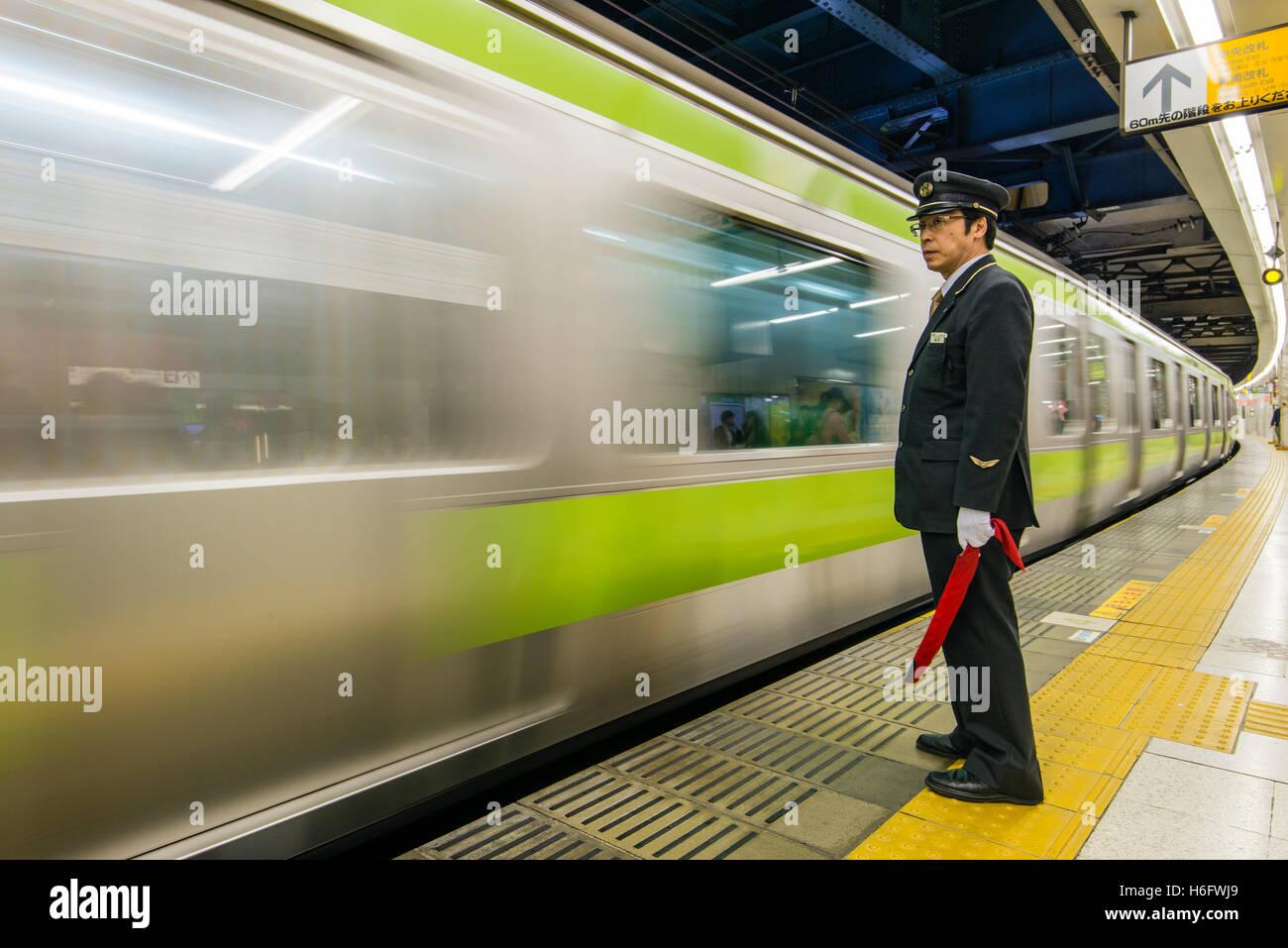 La ligne Yamanote, Tokyo, Japon Banque D'Images