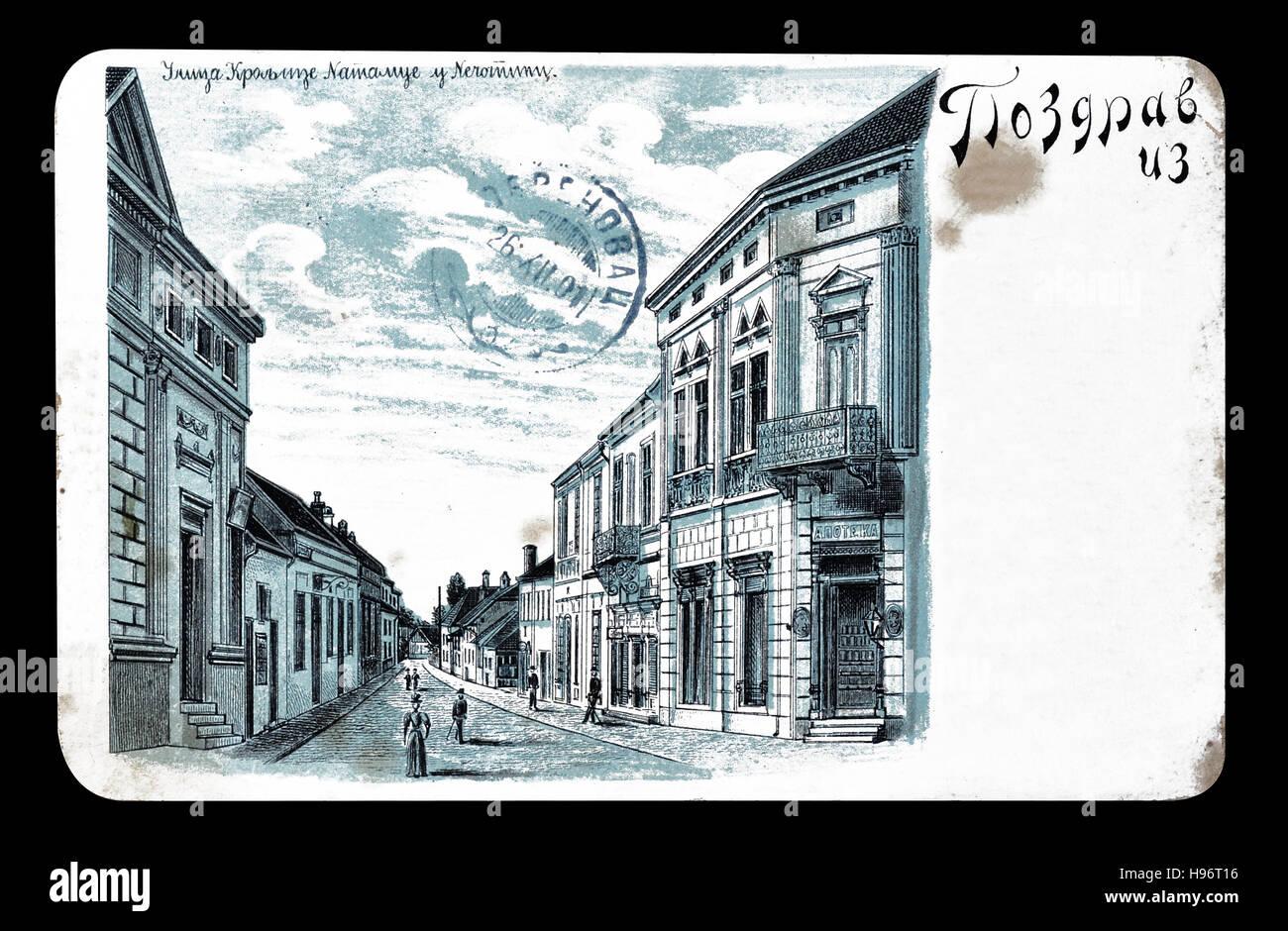 Carte postale serbe Vintage Photo Stock