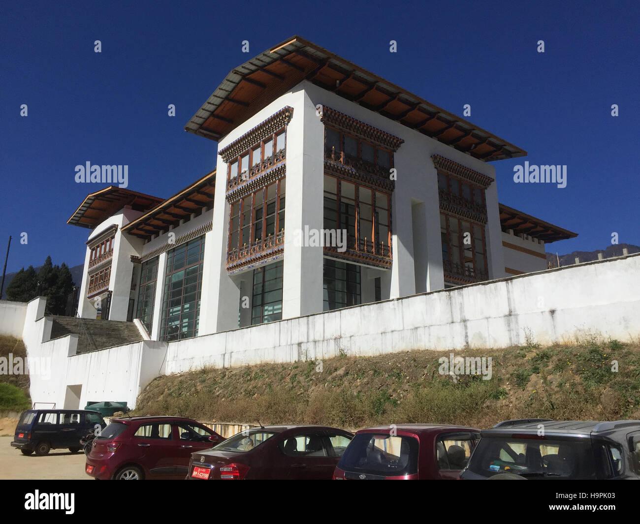 Bhoutan National Textile Museum dans la capitale Thimphu. Photo Tony Gale Photo Stock