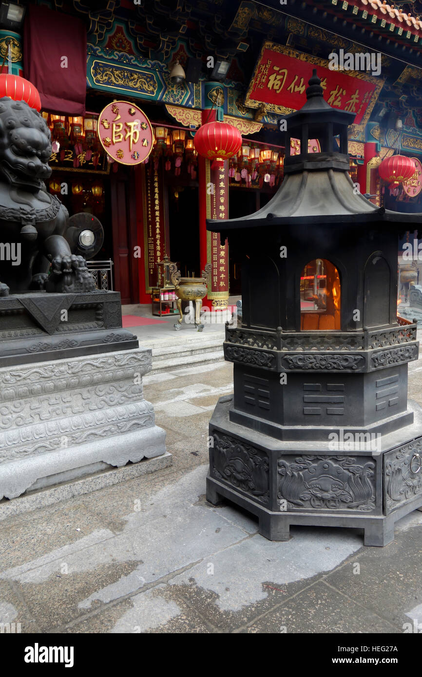 Sik Sik Yuen Wong Tai Sin Temple à Hong Kong, Chine. Photo Stock