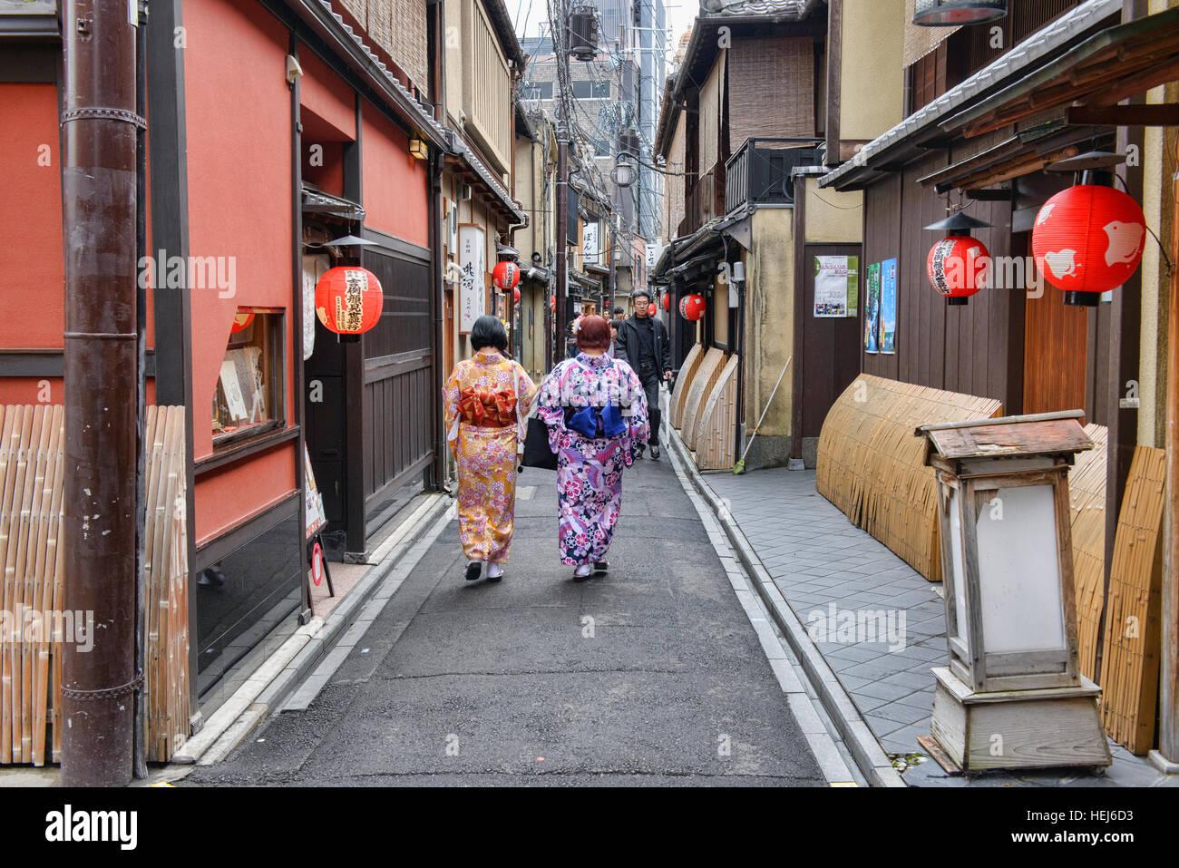 Les ruelles de l'atmosphère de Gion, Kyoto, Japon Photo Stock
