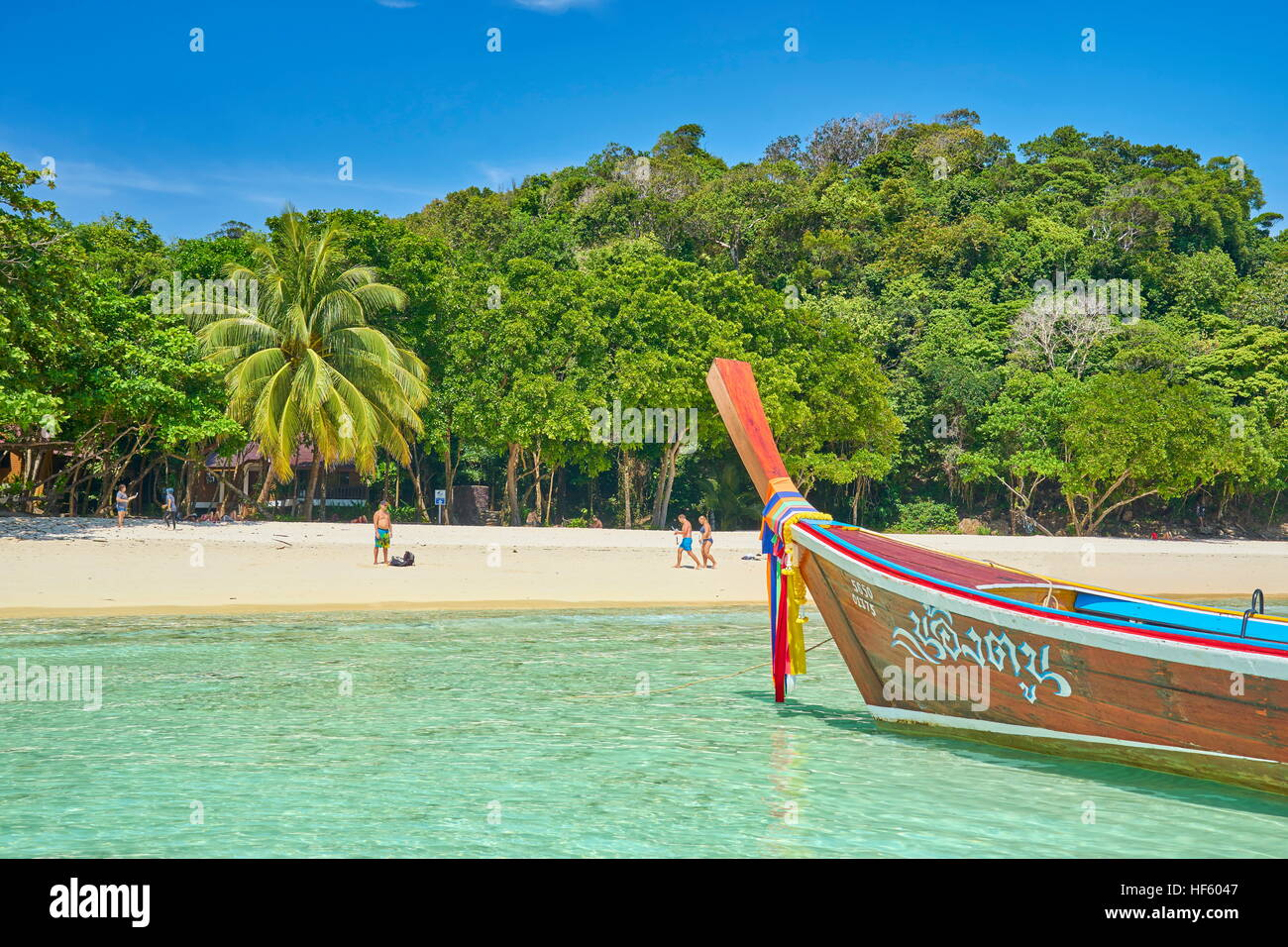 Bu Bu Island Beach, province de Krabi, Thaïlande Photo Stock
