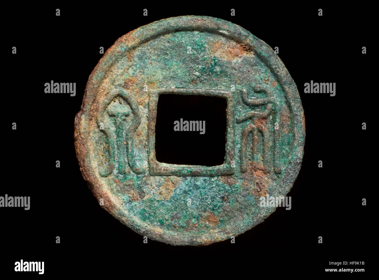 Northern Zhou Dynasty Photos Northern Zhou Dynasty Images
