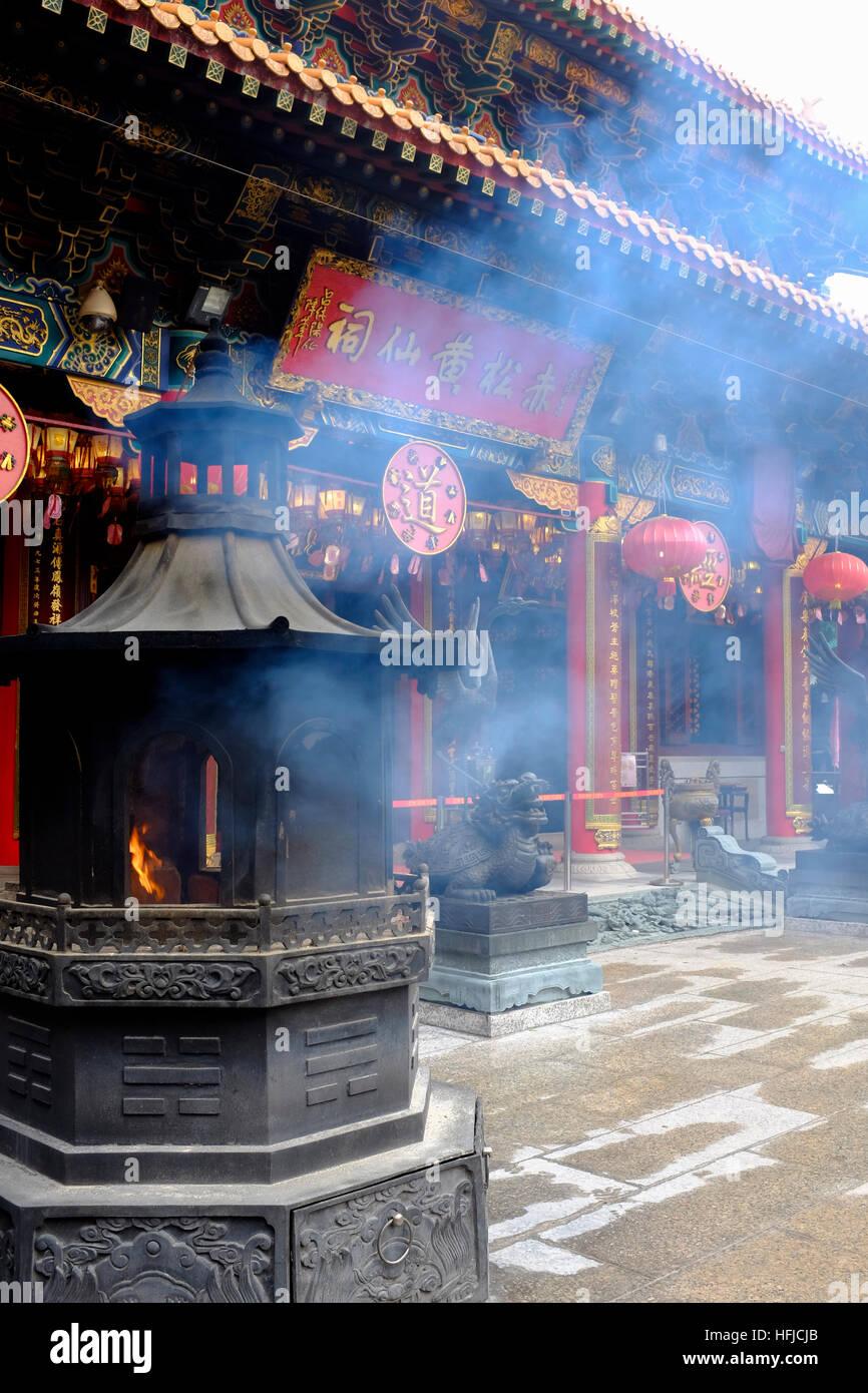 Sik Sik Yuen, le Temple de Wong Tai Sin à Hong Kong, Chine. Banque D'Images