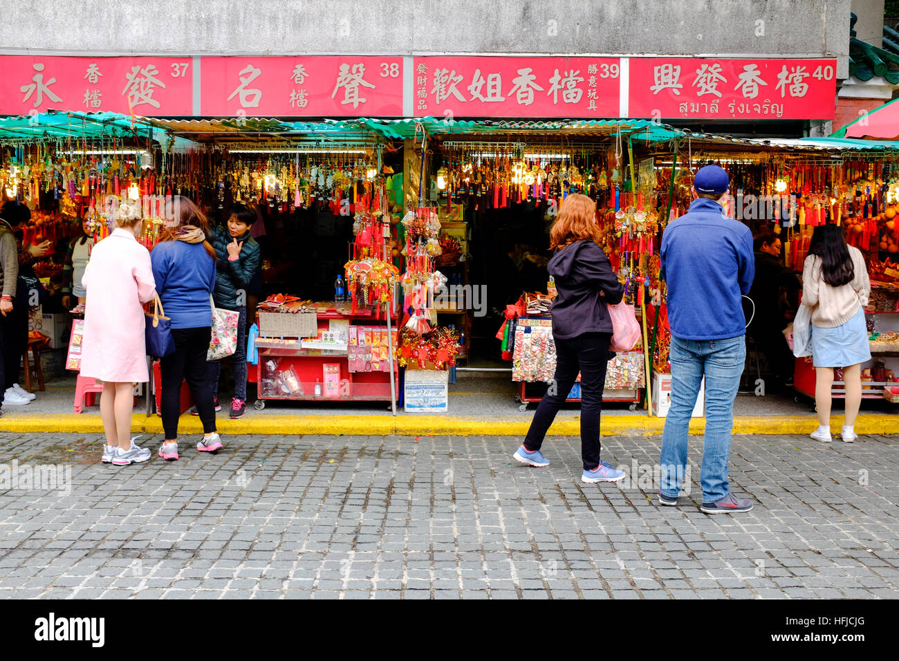 En dehors du marché de Sik Sik Yuen Wong Tai Sin Temple, Kowloon, Hong Kong. Photo Stock