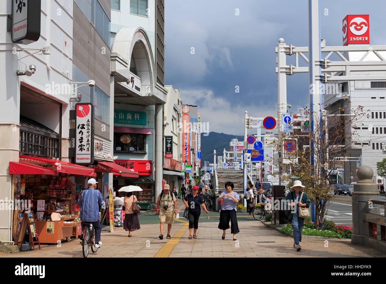 La ville de Kochi, l'île de Shikoku, Japon Photo Stock