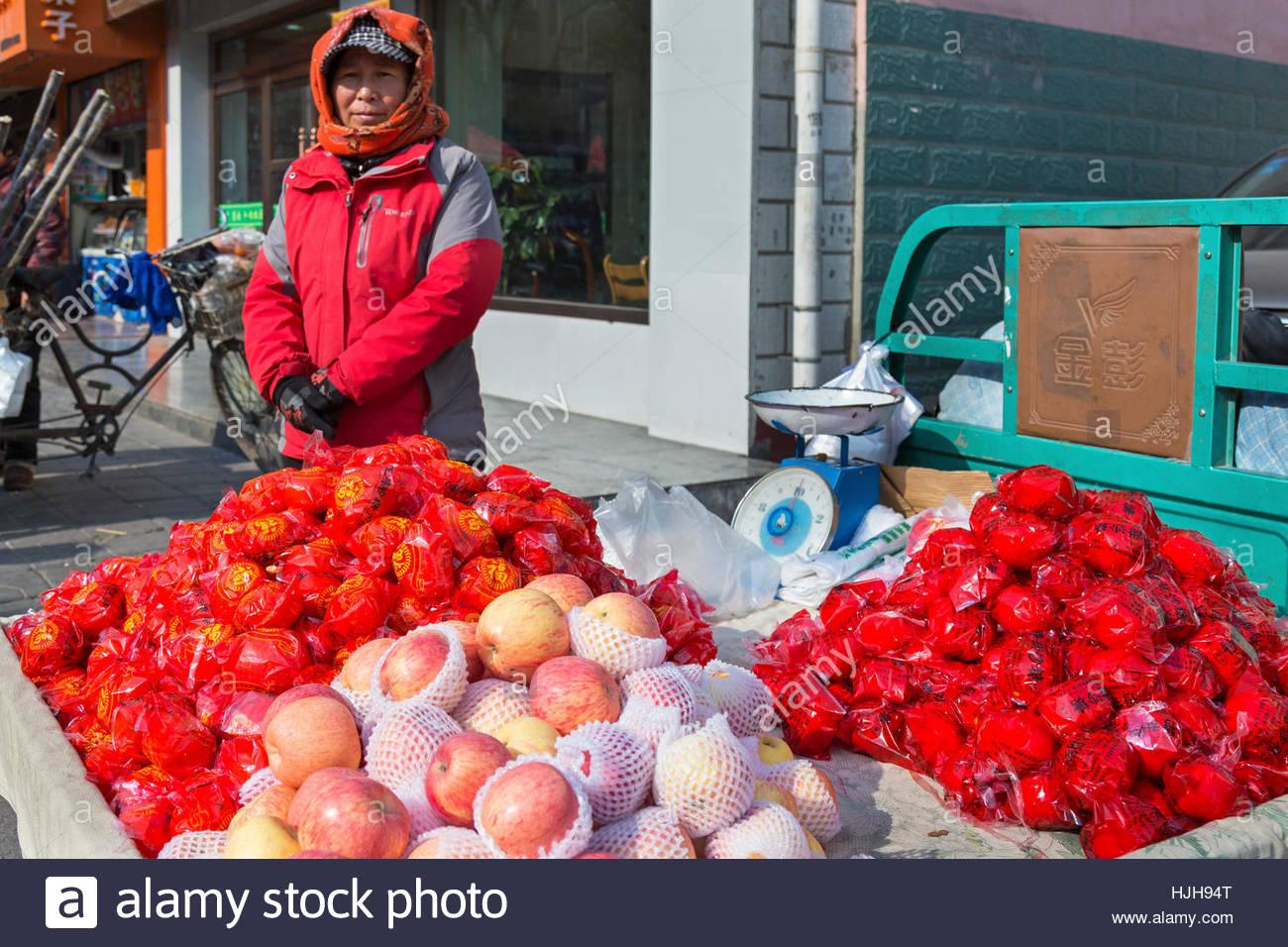 Vendeur de rue, Wuzhong, province de Ningxia, Chine Photo Stock