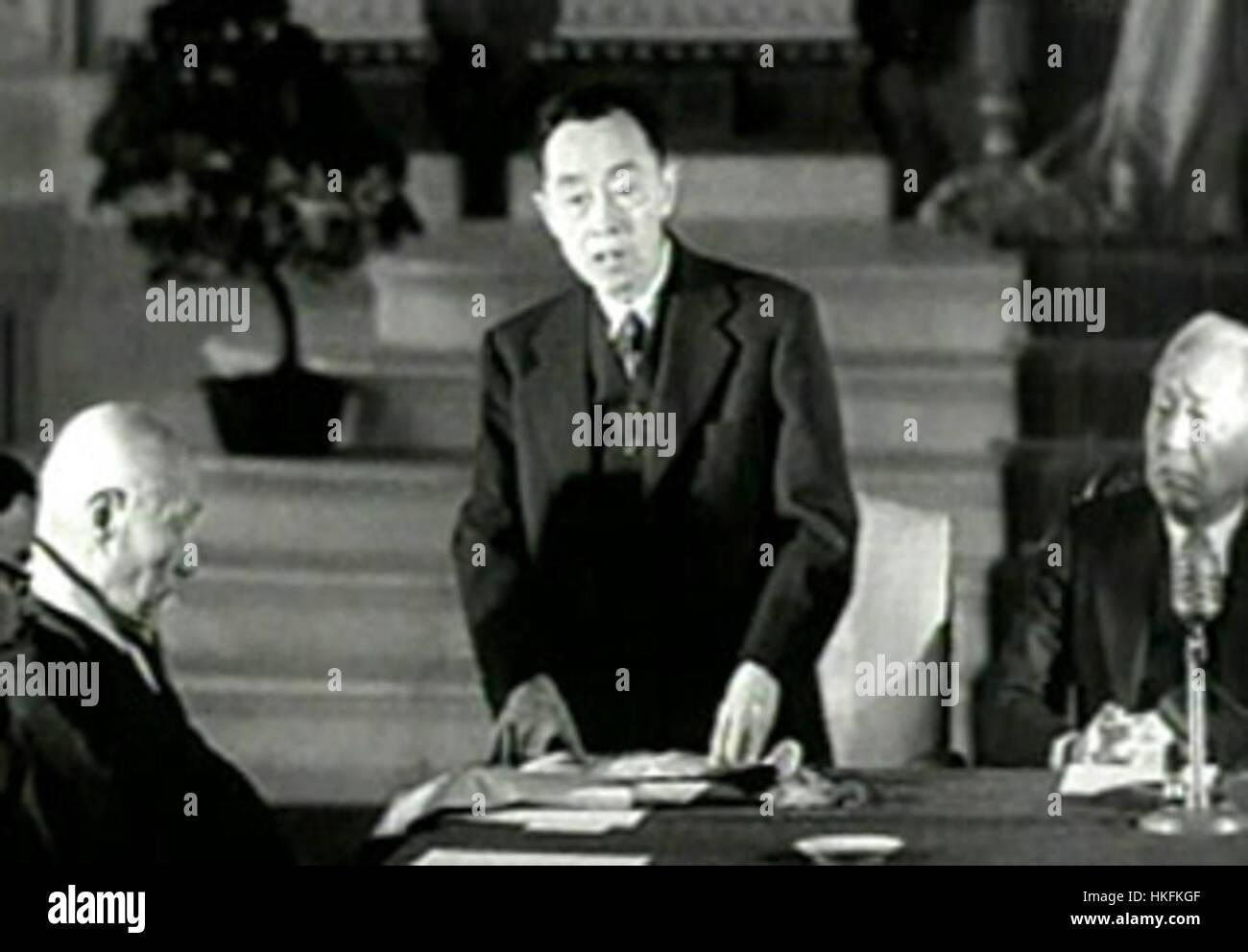 194602 Kim Kyu sik Banque D'Images