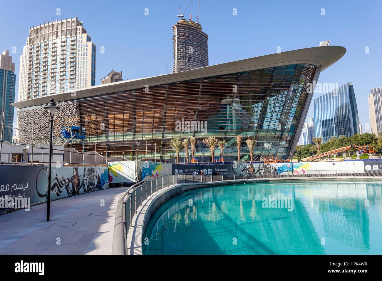 Dubaï émirats arabes unis nov 27 2016 le nouveau bâtiment de l