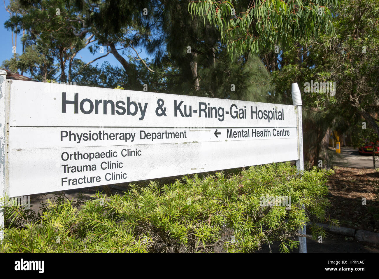Hornsby Ku-Ring-gai hospital à Sydney, Nouvelle-Galles du Sud, Australie Photo Stock