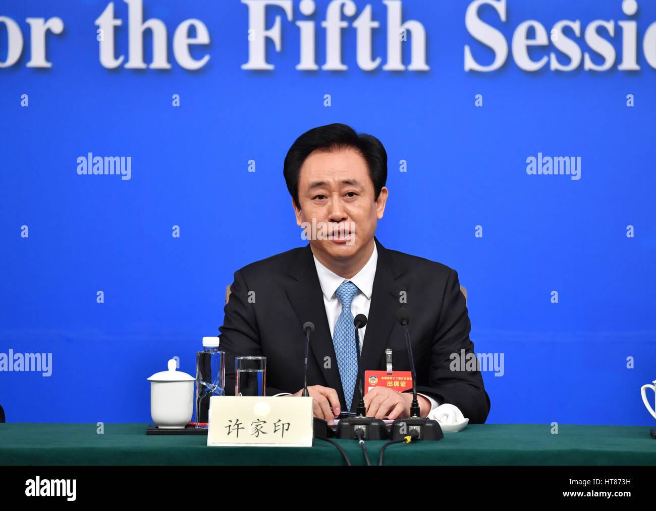 Beijing, Chine. Mar 9, 2017. Xu Jiayin, membre du 12e Comité National de la Conférence consultative politique Photo Stock