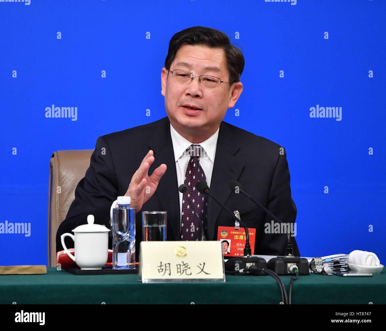 Beijing, Chine. Mar 9, 2017. Hu Xiaoyi, membre du 12e Comité National de la Conférence consultative politique Photo Stock