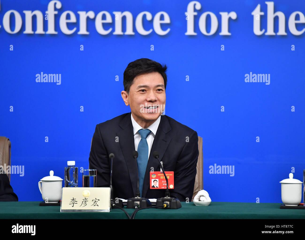 Beijing, Chine. Mar 9, 2017. Li Yanhong, membre du 12e Comité National de la Conférence consultative politique Photo Stock