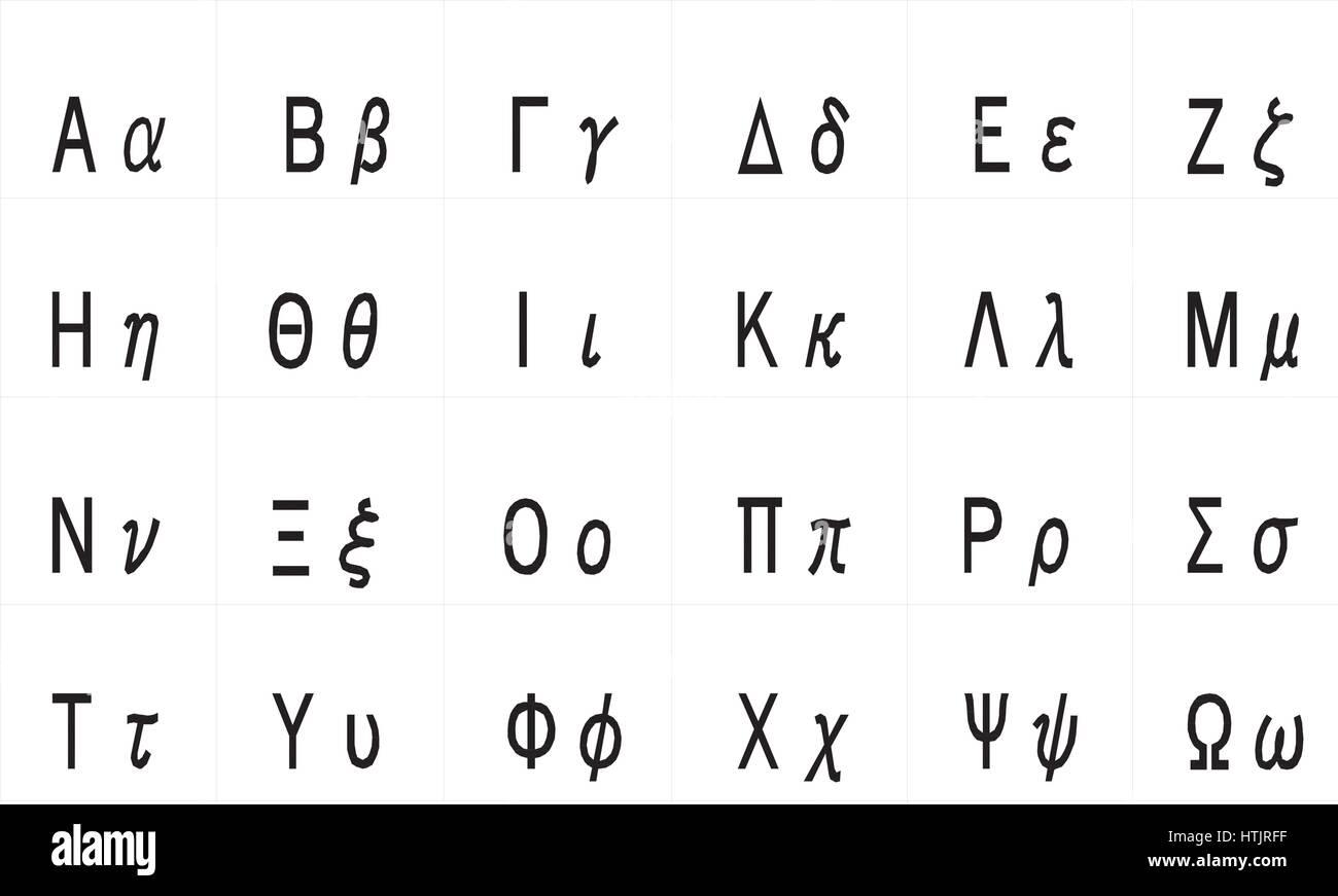 Amante Alphabet grec vecteur avec les lettres majuscules et minuscules &OX_99