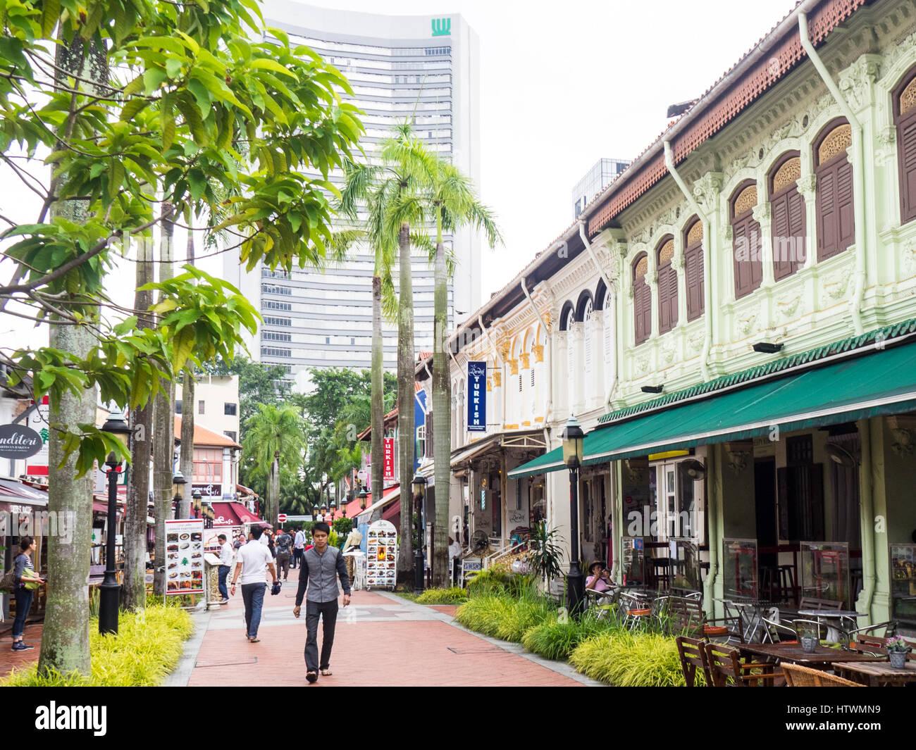 Singapourienne Banque D'Images