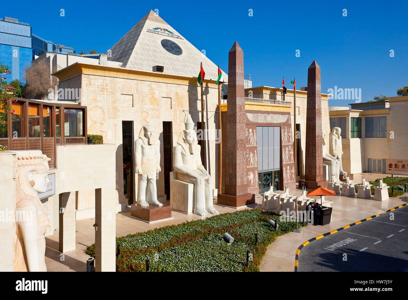 Emirats arabes unis, dubaï, Centre Commercial Wafi City Photo Stock