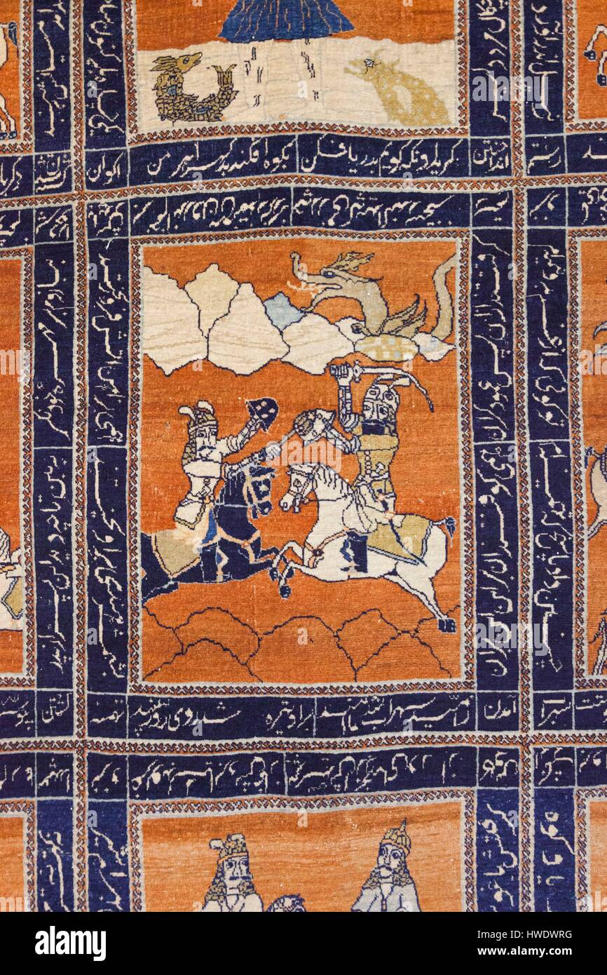 L Iran Teheran Laleh Park Musee Du Tapis D Iran Tapis Iranien