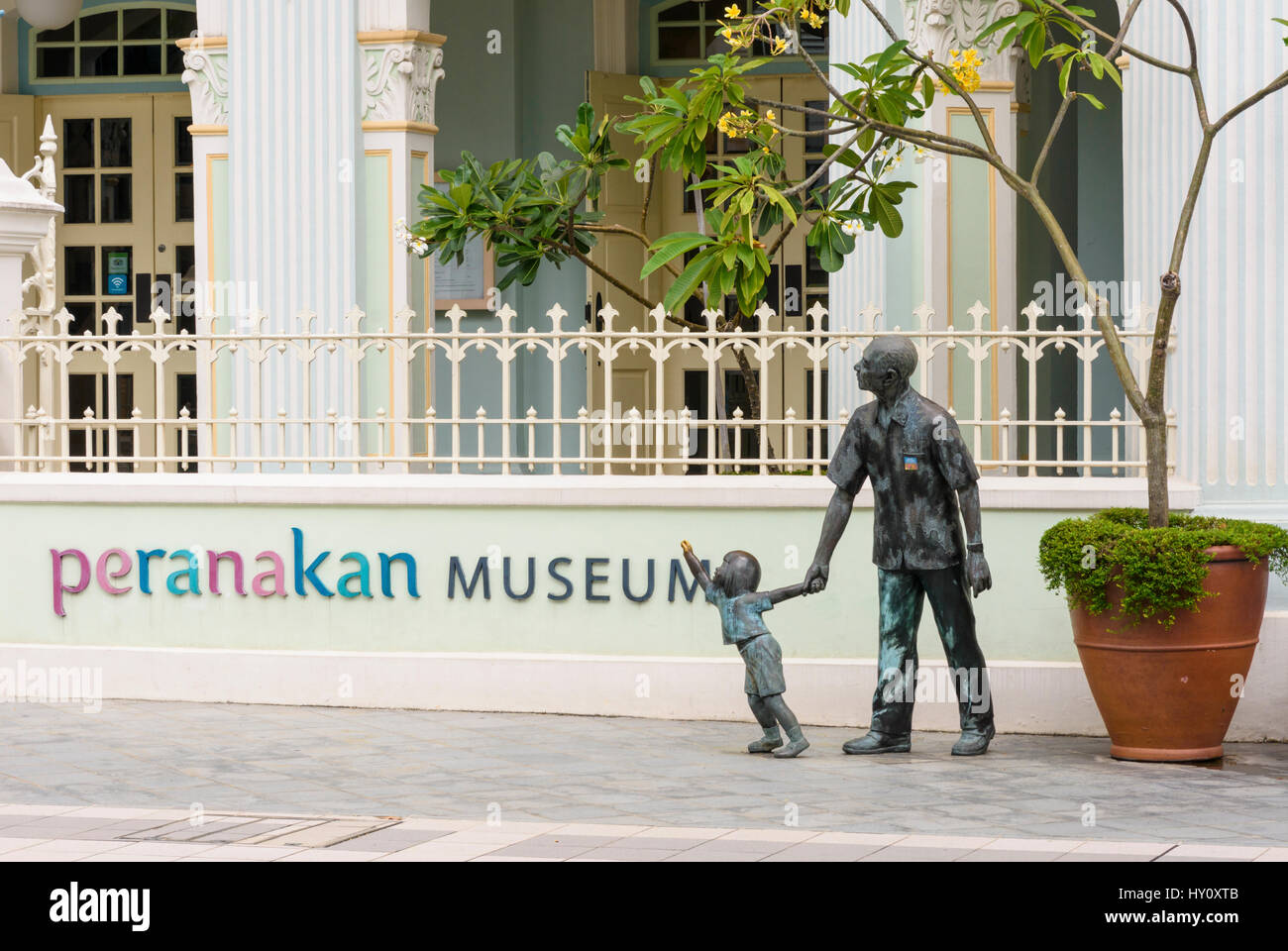 Musée Peranakan de Singapour Straits célébrant la culture chinoise en Asie du sud-est installé dans l'ancien bâtiment de l'école Nan Tao Banque D'Images