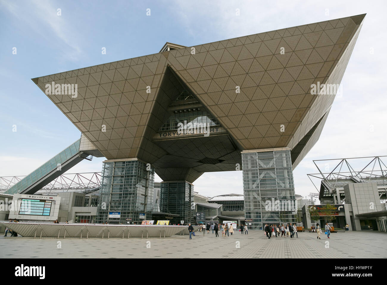 Une vue générale de Tokyo Big Sight, le 27 avril 2017, Tokyo, Japon. L'Association de l'Exposition Photo Stock