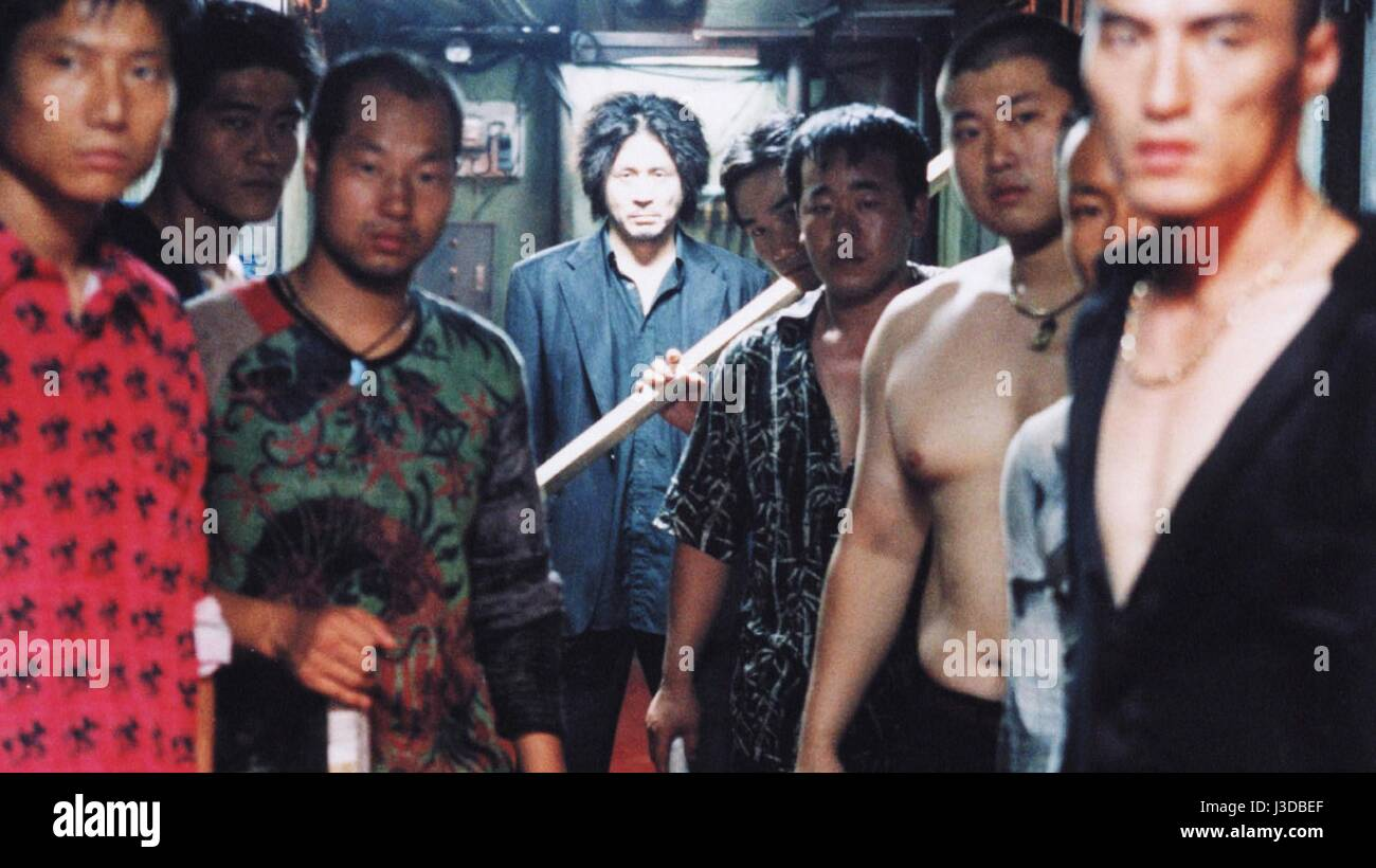 Blackguy Année: 2003 - Corée du Sud Min-sik Choi Réalisateur: Chan-wook Park Photo Stock