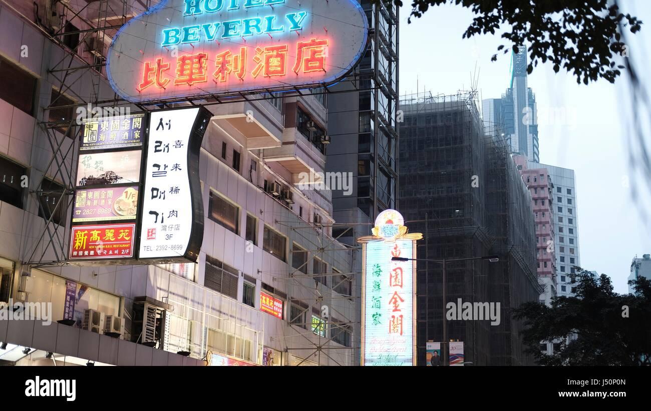 Hôtels Lockhart Road Wanchai Hong Kong, Chine Banque D'Images