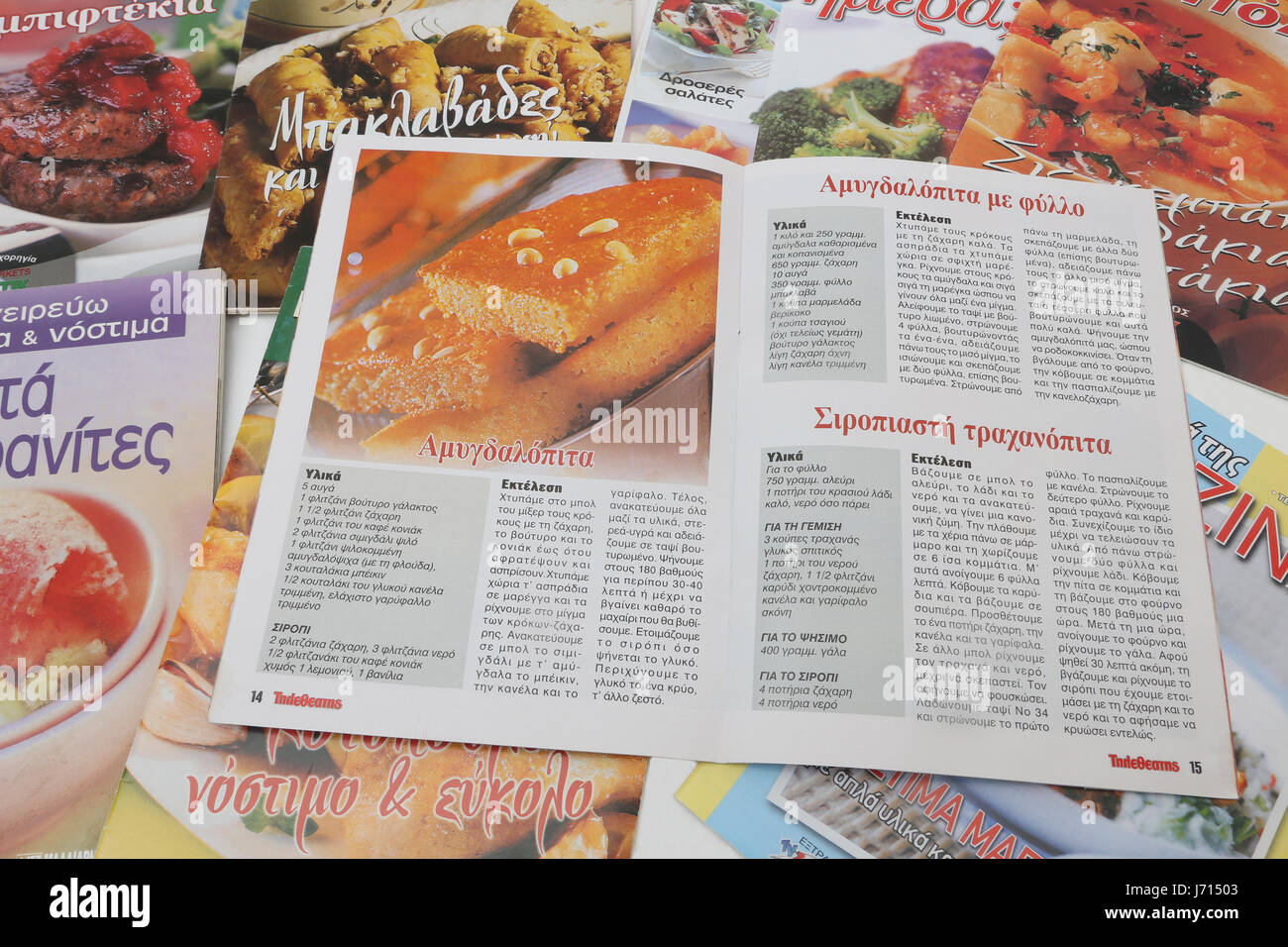 Les livres de recettes grecques Photo Stock