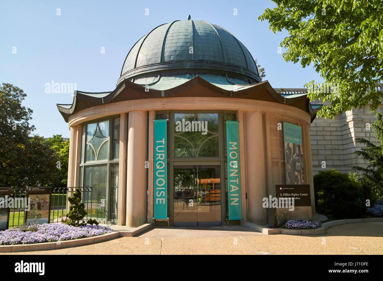 S. Dillon Ripley center international gallery pagoda Washington DC USA Photo Stock
