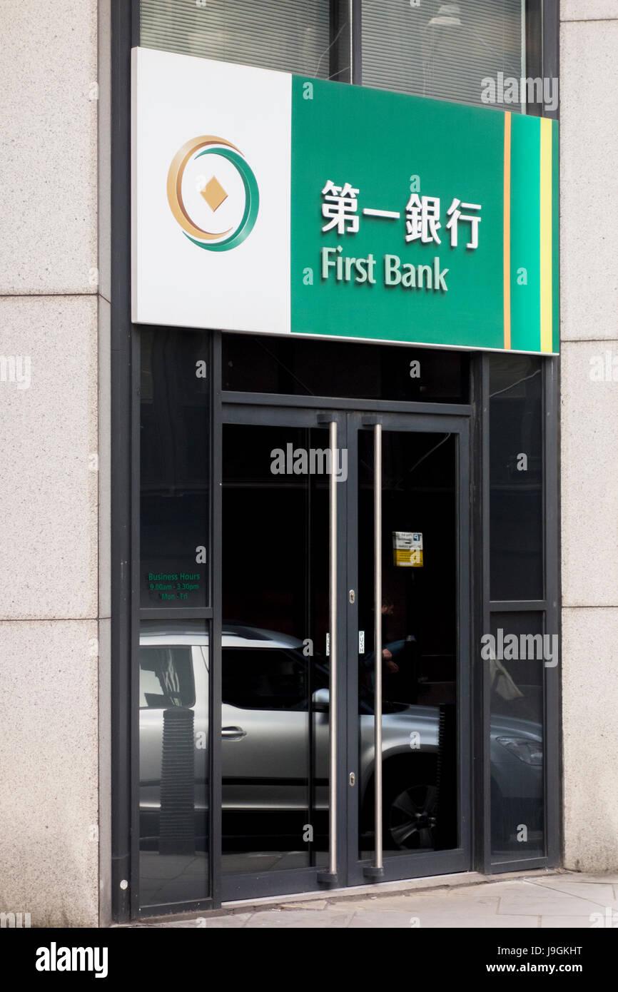 Signe / logo de première banque commerciale de Taiwan, bureau de Londres, ville de London, UK Photo Stock