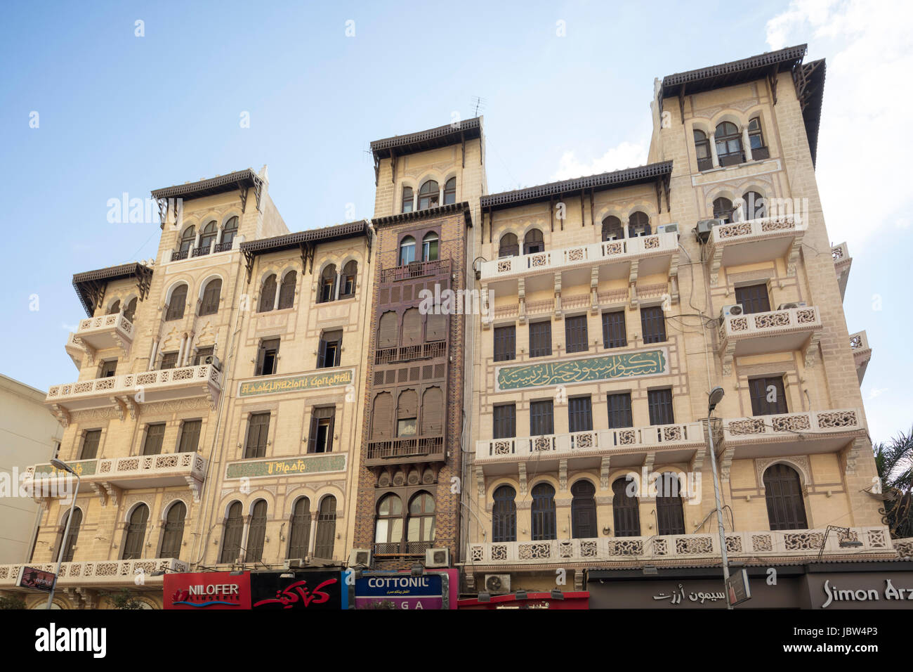 Egyptian mosaic photos egyptian mosaic images alamy for Assicurazione casa generali