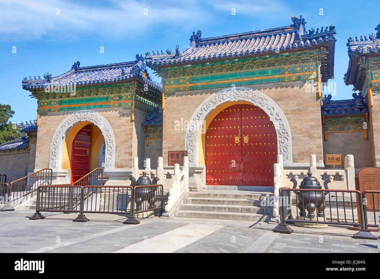 Temple du Ciel (Tian Tan), l'UNESCO, Beijing, Chine Photo Stock