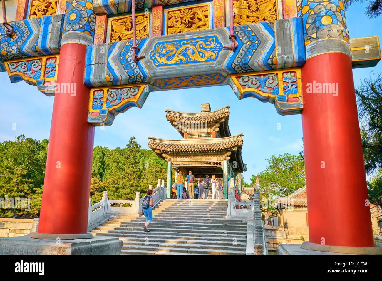 Pailou décoratif, Summer Palace, Beijing, Chine Photo Stock