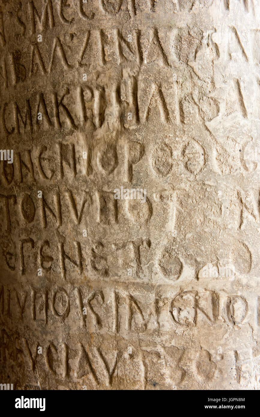Inscription du traité de paix de Khan Omurtag avec l'Empire romain en 815. Photo Stock