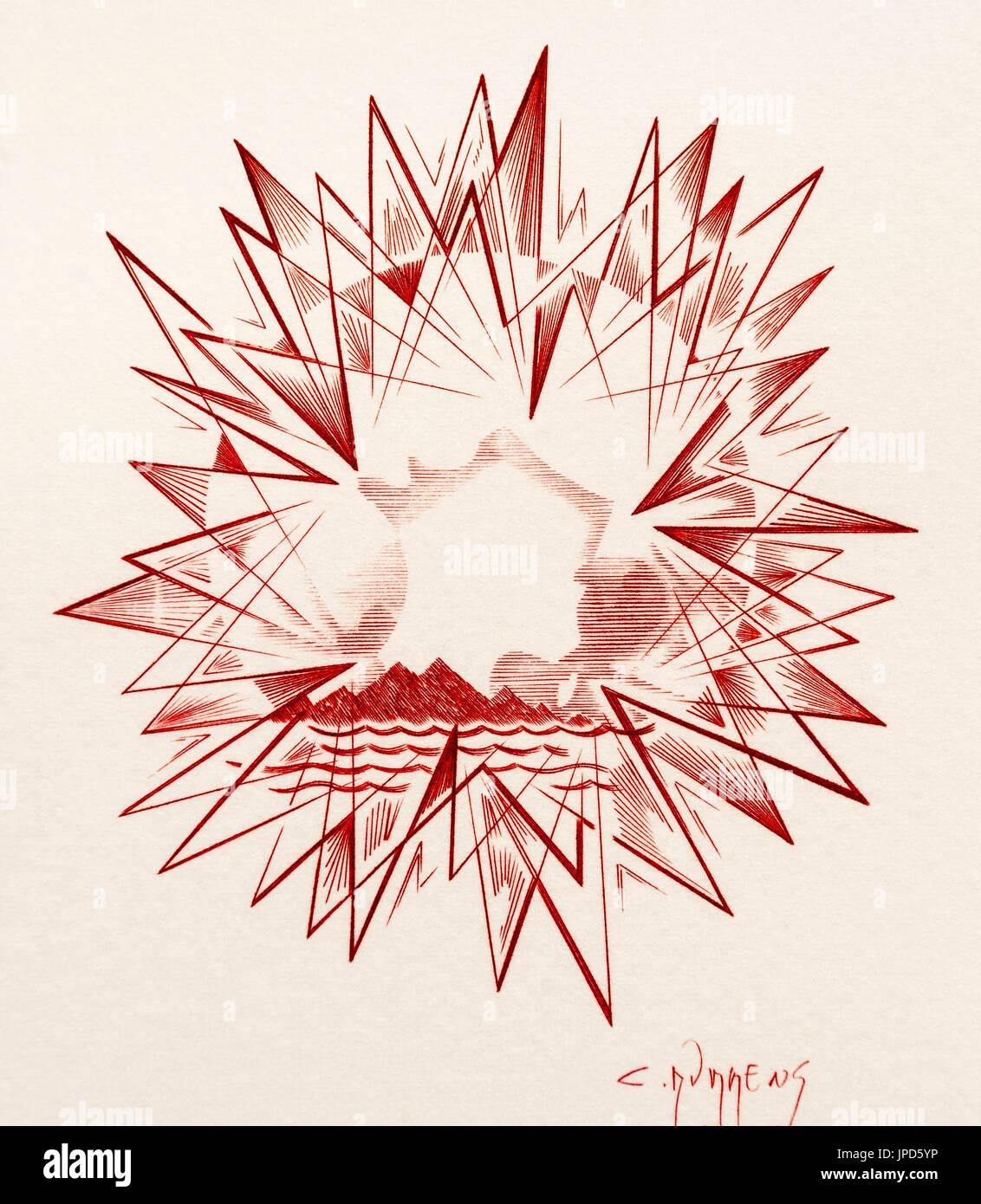 D'art proposée pour timbre français célébrer 'Francais libres' (gratuit en français). Photo Stock