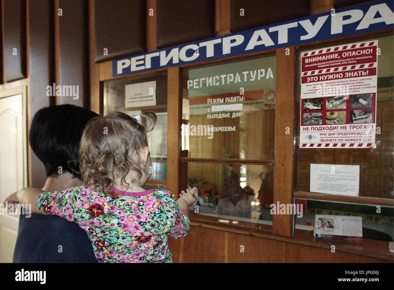 Donetsk, Ukraine. 1er août 2017. Une mère et son enfant à la réception à l'Hôpital clinique des enfants républicaine à Donetsk, une ville de l'Ukraine est contrôlé par la République populaire de Donetsk; sept enfants en difficulté sont envoyés pour traitement à la Russie par Spravedlivaya Pomoshch Doktora Lizy, une organisation caritative internationale. Credit: Valentin/Sprinchak TASS/Alamy Live News Banque D'Images
