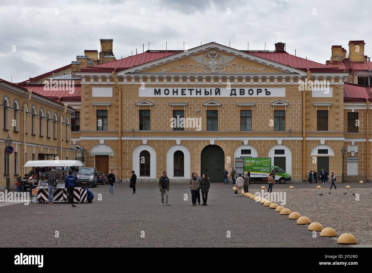 Saint Petersburg mint building Banque D'Images