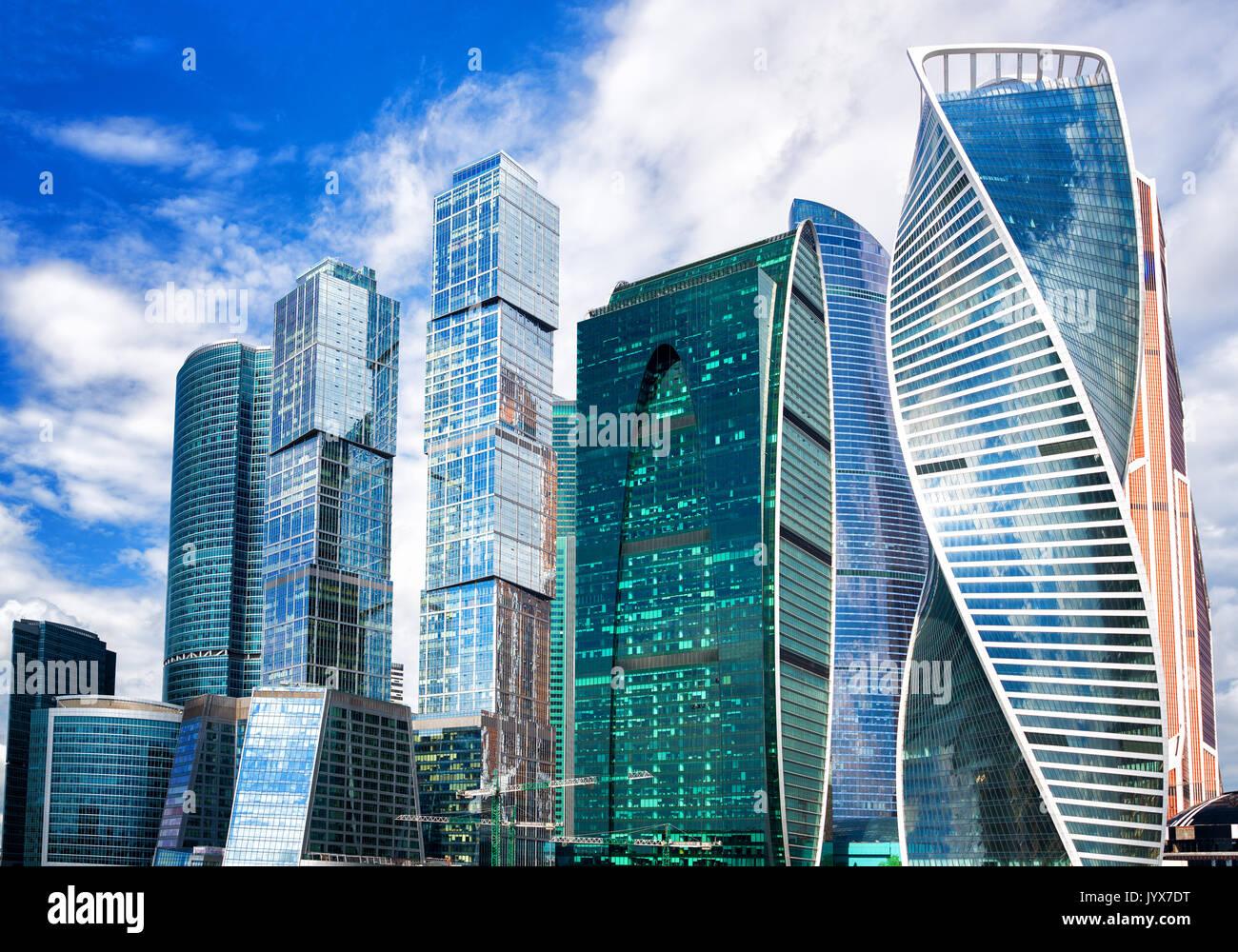 La ville de moscou russie centre ville moderne de gratte for Ville arredate moderne
