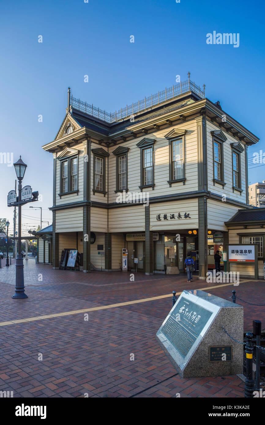 Le Japon, l'île de Shikoku, Matsuyama Dogo, Ville Station Mura Photo Stock