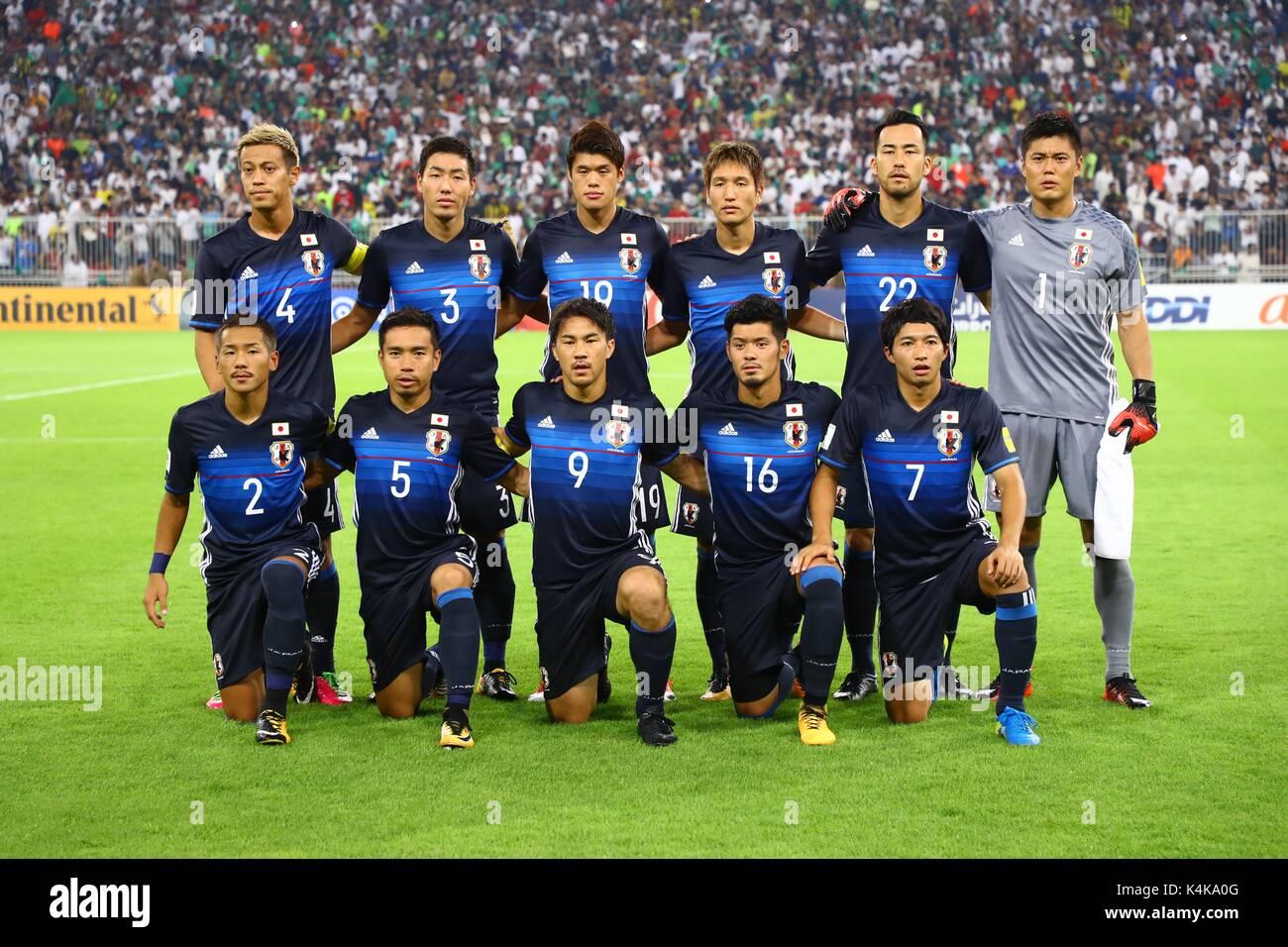 Equipe japon fifa 2018 orange cards fifa