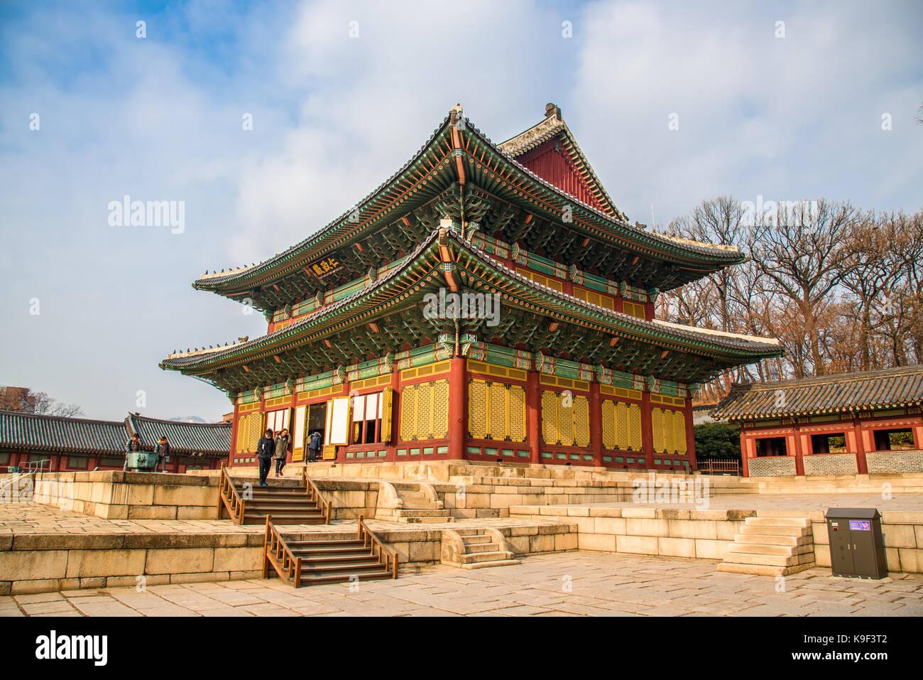 Séoul, Corée du Sud - 31 décembre 2016 - un bâtiment traditionnel coréen à l'intérieur du site du patrimoine mondial Banque D'Images