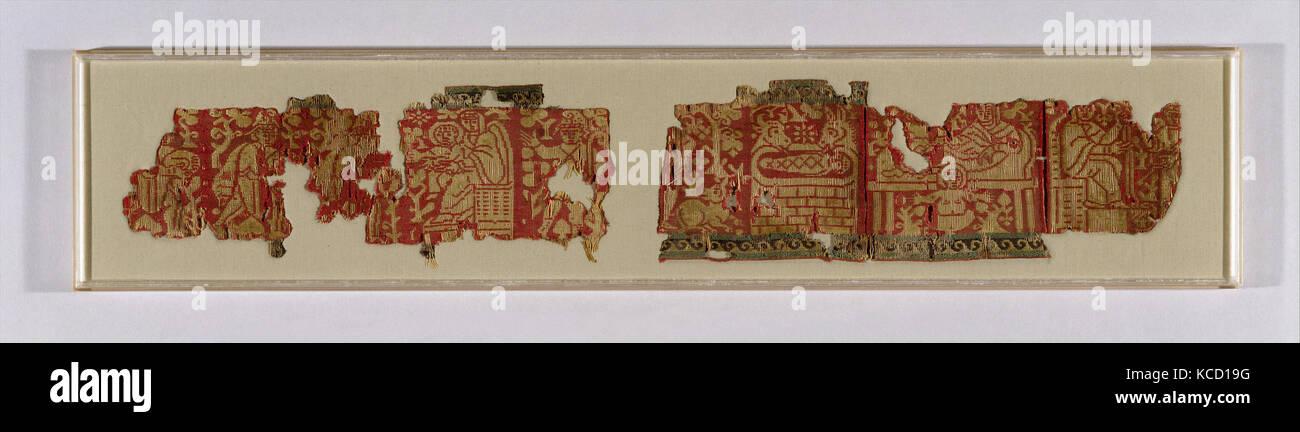 Bande fragmentaires avec des scènes de l'Enfance du Christ, 5ème 6ème siècle Photo Stock